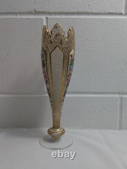 Antique Bohemian Cut Glass Vase Overlay Gilded Panels Enamelled circa 1865