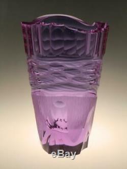 Bohemian Czech Moser Alexandrite Cut Glass Vase Imagination by Lukas Jaburek