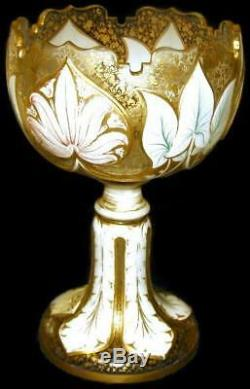 Bohemian Moser Chalice White Overlay Cut Rim HP Enamel All Over Gold Centerpiece