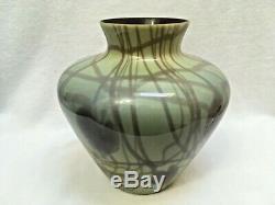 Imperial Heart & Vine / Leaf & Vine Vase 1920's Lead Lustre Cut Top Cased Glass