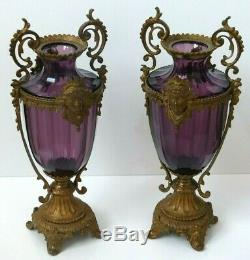 RARE Antique 19th Century Pair of Amethyst Cut Glass / Ormolu Vases Russian