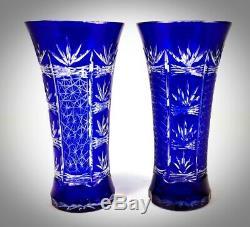 Vintage Bohemian Czech Art Glass Cobalt Blue Cut to Clear Cut Glass Vase Set WOW
